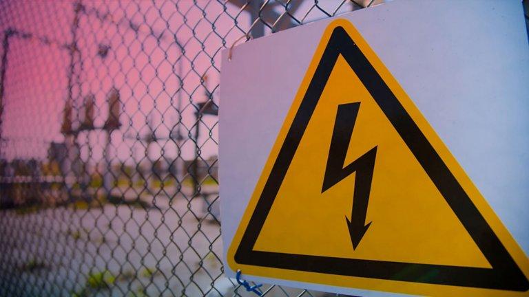 Warning sign depicting the danger of arc flash hazards