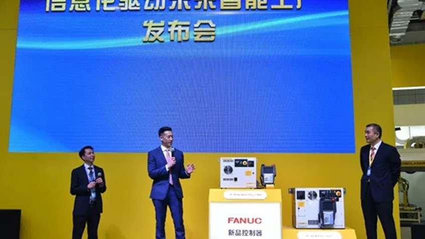 RubberTech China 2017, China International Industry Fair 2017